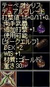 f0178315_111569.jpg