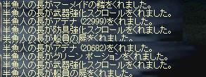 f0178315_135096.jpg