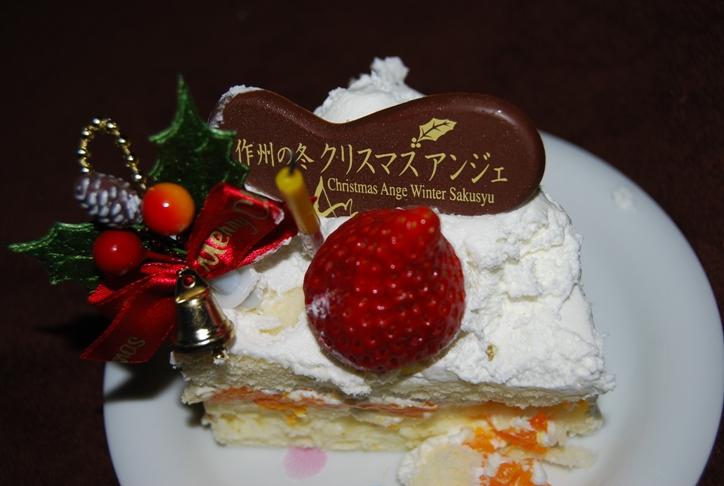 クリスマスイブ・・・・・・・・・・・・_f0053218_2216465.jpg