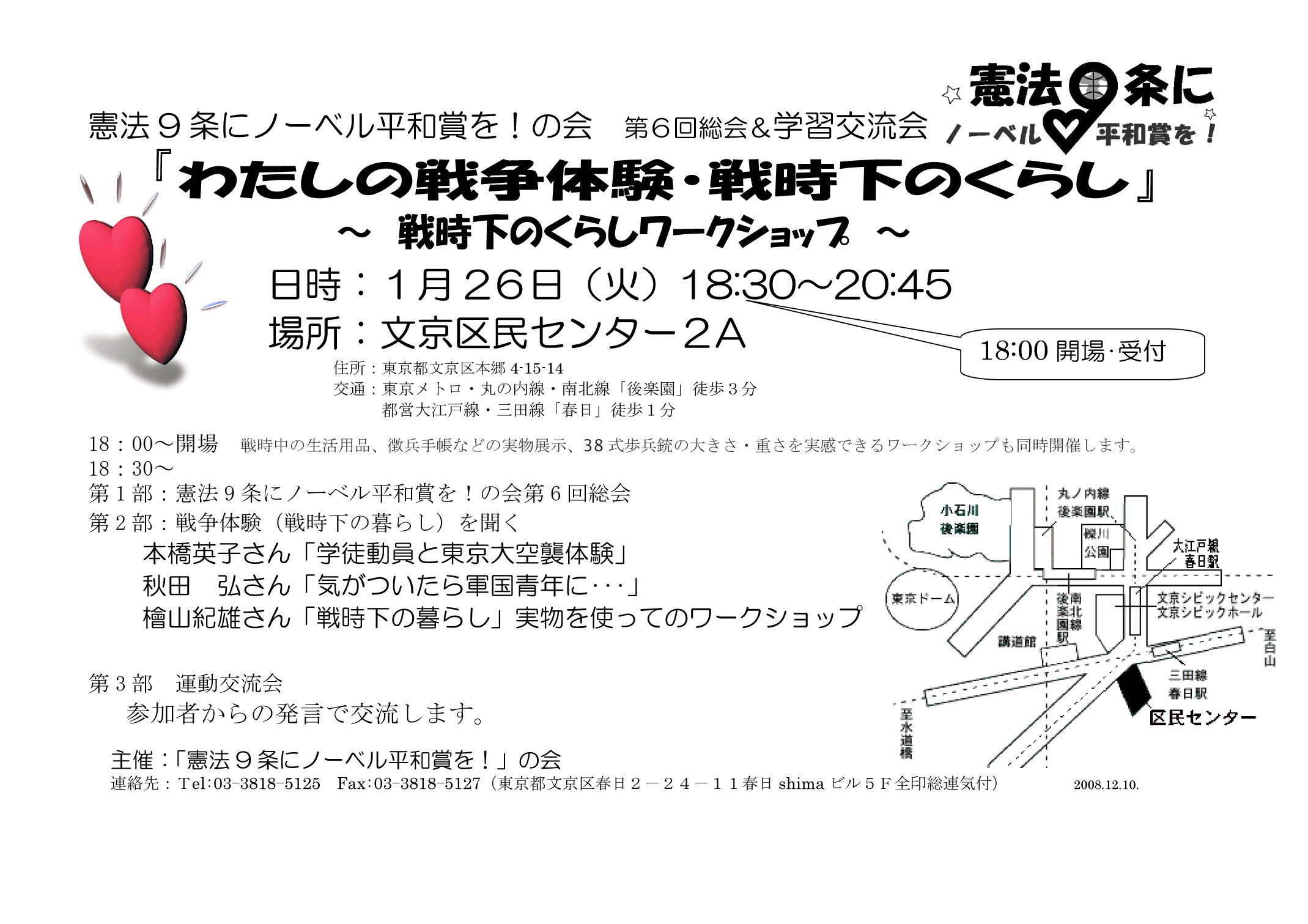 c0121029_20254413.jpg