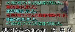 f0132029_21171471.jpg