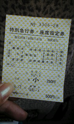 b0160730_13395610.jpg