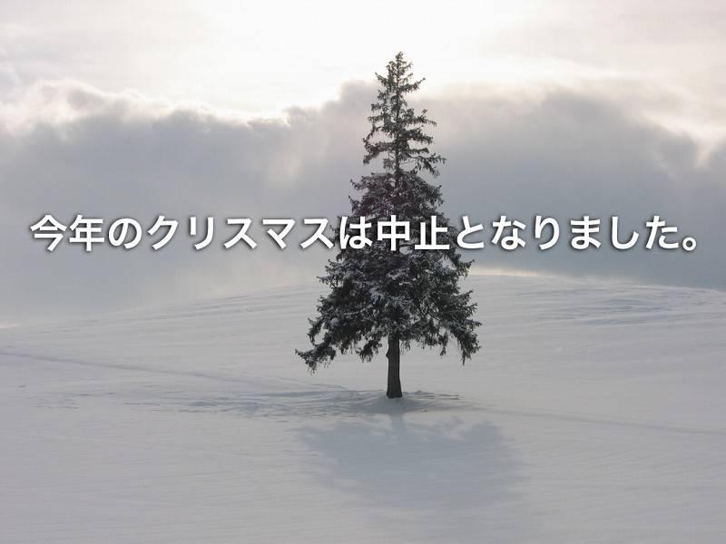 e0022736_1743695.jpg