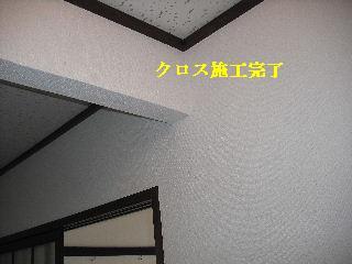 f0031037_19273275.jpg