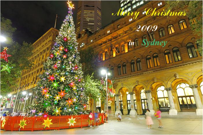 Merry Christmas 2009 _f0084337_15145037.jpg