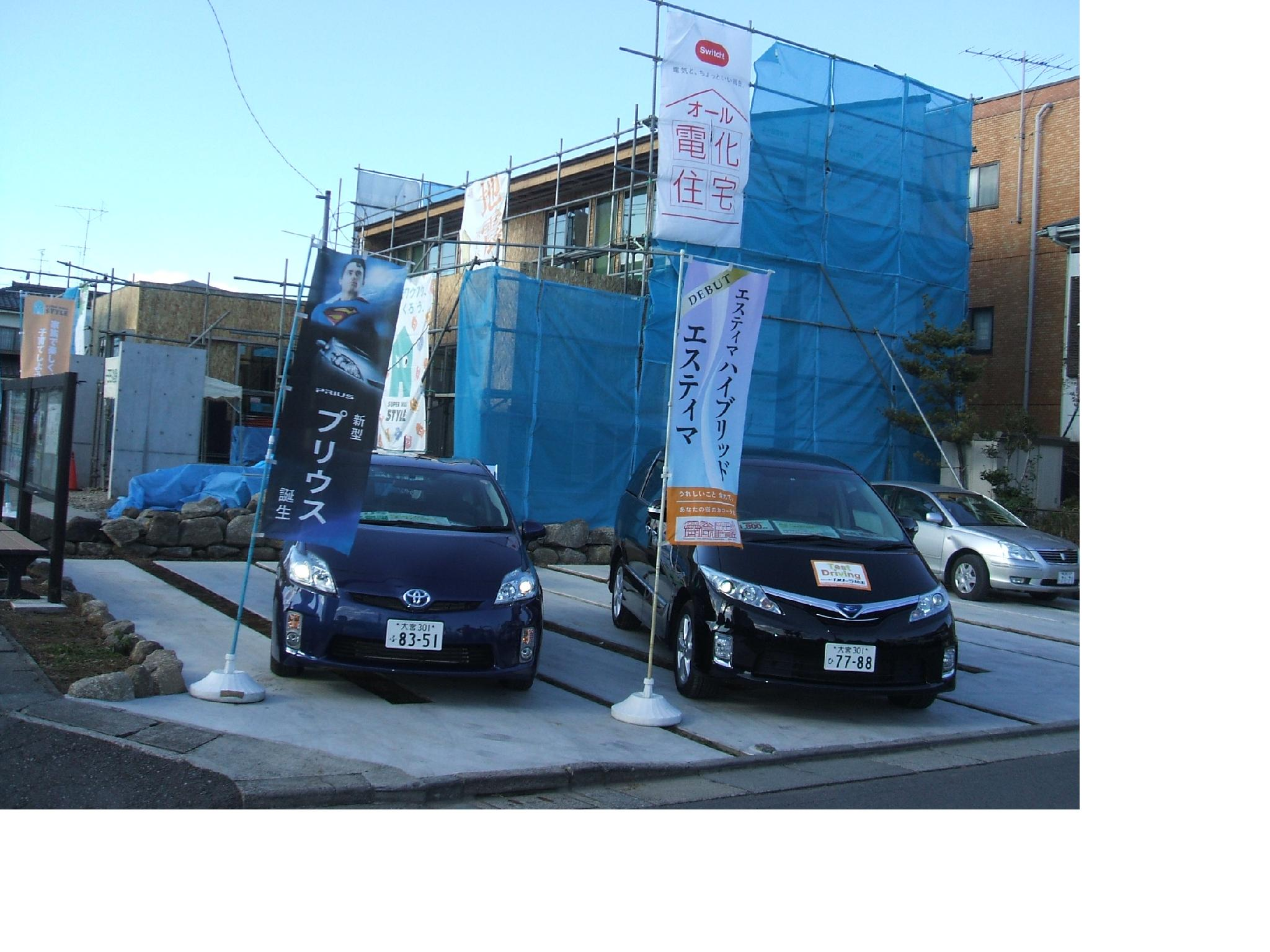 トヨダ建設㈱様 構造見学会開催について_a0129841_18254615.jpg