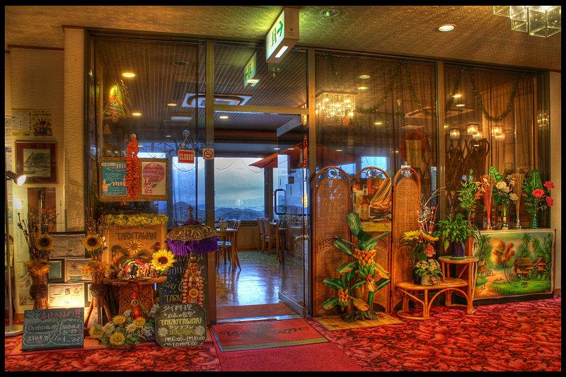 ぶらり途中下車の旅 「尾道の宿泊は尾道ビュウホテルセイザン&タイ料理タンタワン」_c0214542_1201836.jpg