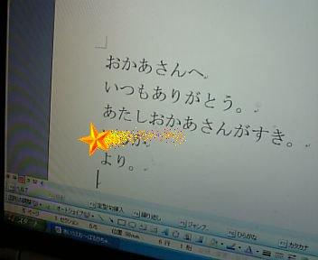 f0183846_17303997.jpg