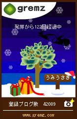 c0020452_3422532.jpg