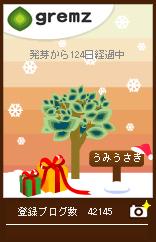 c0020452_3433256.jpg