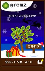 f0068053_22573791.jpg