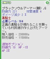 d0076057_202351.jpg