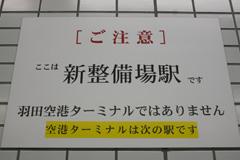 b0131366_1105343.jpg