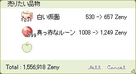 a0019167_1349167.jpg