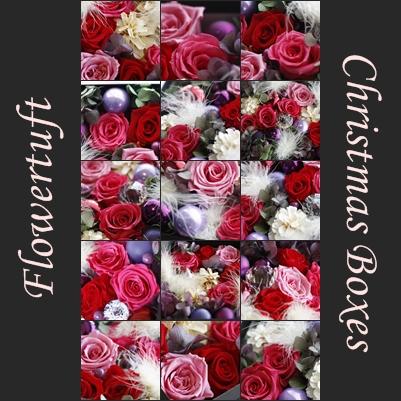 花のクリスマスギフトボックス*_c0137872_18101248.jpg