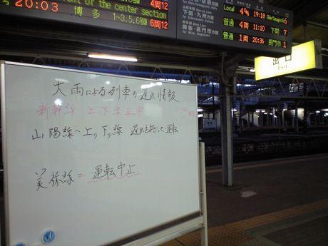 四国の鉄道 6_b0005281_0373794.jpg