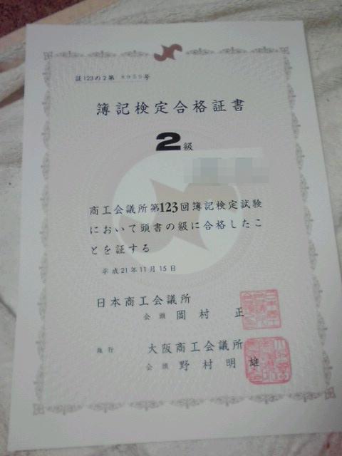 b0171998_16231940.jpg