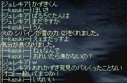 a0060002_13474745.jpg