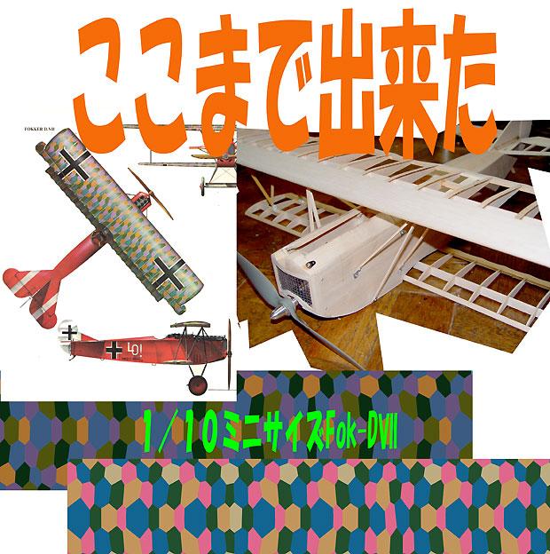 a0141004_1081175.jpg