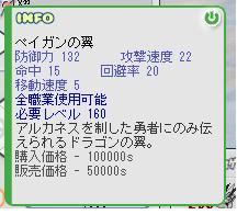 b0169804_22233039.jpg