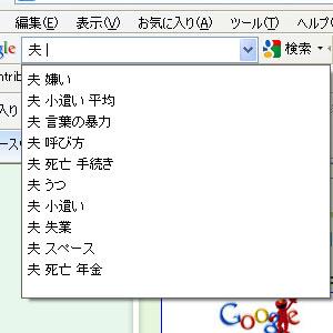 c0204610_3204647.jpg