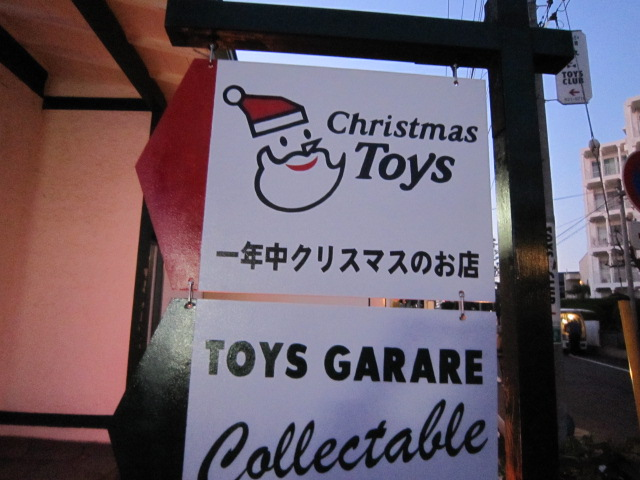 Photo album 【クリスマス@YOKOHAMA】 _b0157216_1401181.jpg