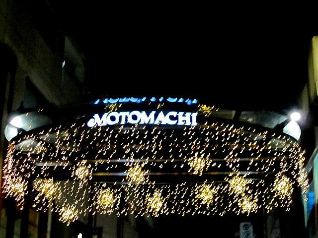 Photo album 【クリスマス@YOKOHAMA】 _b0157216_1423173.jpg