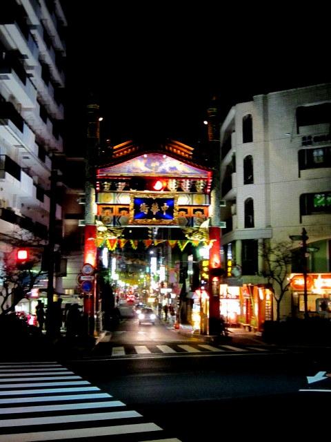 Photo album 【クリスマス@YOKOHAMA】 _b0157216_1442556.jpg