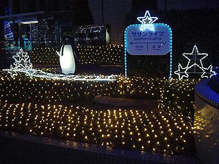 クリスマスディナー_c0025217_18272475.jpg