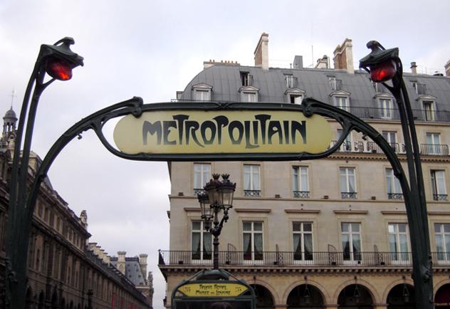 パリで(1)_e0175918_6194122.jpg