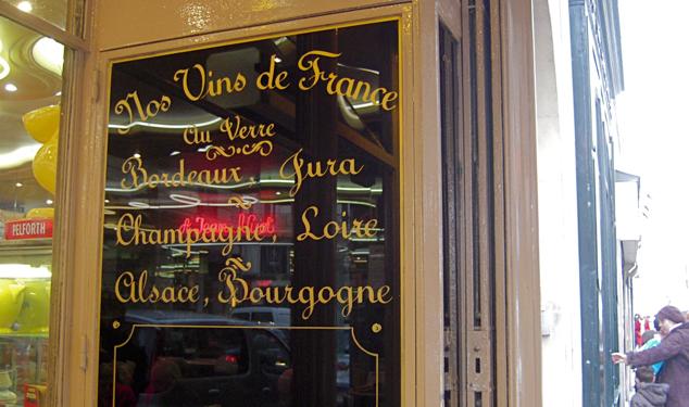 パリで(1)_e0175918_6202452.jpg