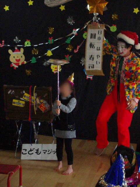 クリスマスお楽しみ会_e0148419_16261510.jpg