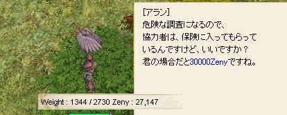 a0050029_203889.jpg