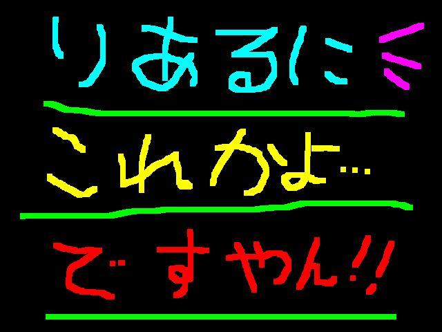 f0056935_19365316.jpg