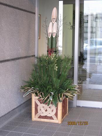 クリスマスからお正月へ_b0140036_16404127.jpg