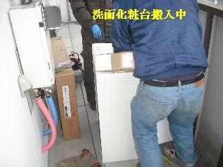最終作業 洗面化粧台設置・ガス・給湯・給水確認_f0031037_20193696.jpg