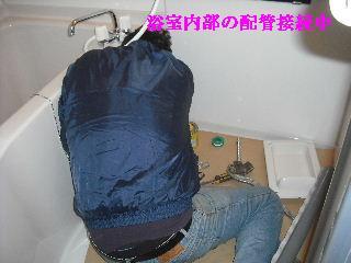 最終作業 洗面化粧台設置・ガス・給湯・給水確認_f0031037_2019539.jpg