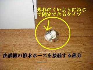 最終作業 洗面化粧台設置・ガス・給湯・給水確認_f0031037_20205814.jpg