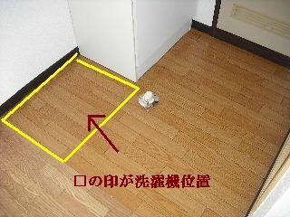 最終作業 洗面化粧台設置・ガス・給湯・給水確認_f0031037_20211571.jpg