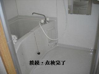 最終作業 洗面化粧台設置・ガス・給湯・給水確認_f0031037_20222025.jpg