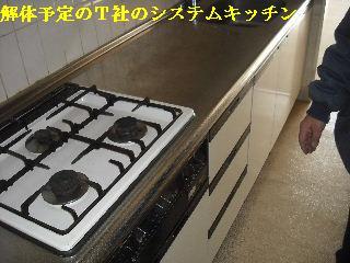 最終作業 洗面化粧台設置・ガス・給湯・給水確認_f0031037_20304434.jpg