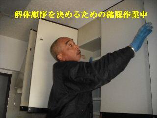 最終作業 洗面化粧台設置・ガス・給湯・給水確認_f0031037_20305386.jpg