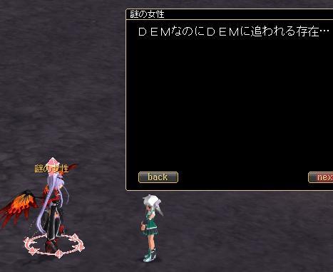 a0044841_050121.jpg