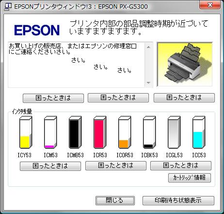 a0032346_18485141.jpg