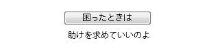 a0032346_18573343.jpg
