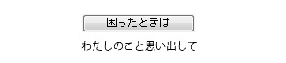 a0032346_18595337.jpg