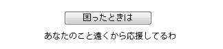 a0032346_191347.jpg