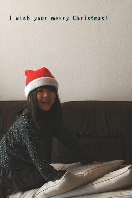 Merry Christmas!_d0103450_1523227.jpg