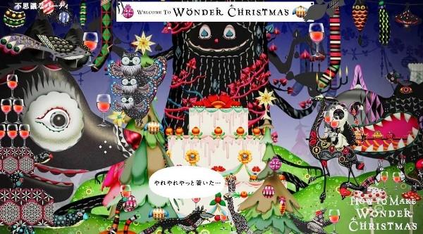 How To Make Wonder Christmas_c0019551_17521564.jpg