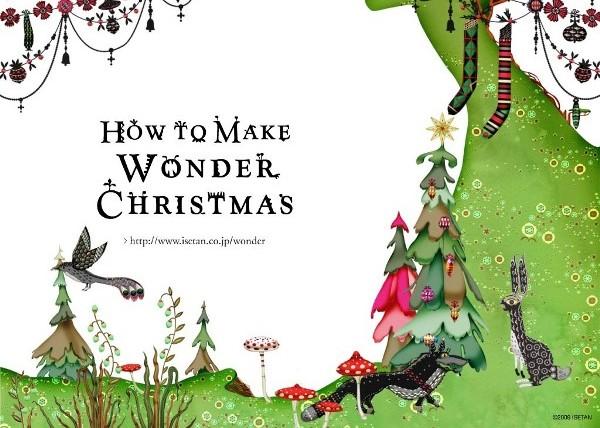 How To Make Wonder Christmas_c0019551_17532071.jpg